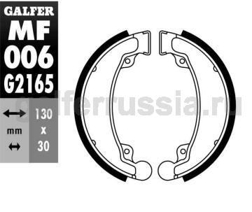 Колодка для тормозов барабанного типа MF006G2165 зад
