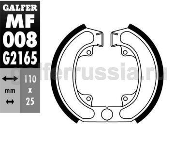Колодка для тормозов барабанного типа MF 008 G2165 зад