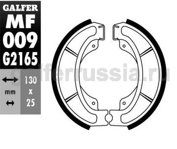 Колодка для тормозов барабанного типа MF 009 G2165 зад