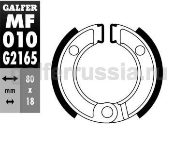 Колодка для тормозов барабанного типа MF 010 G2165 перед или зад