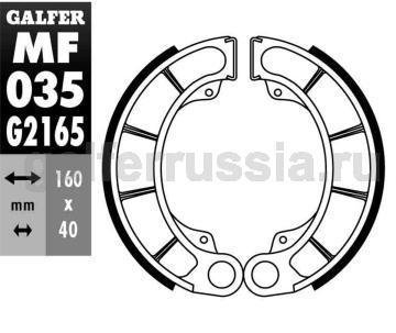 Колодка для тормозов барабанного типа MF035G2165 зад
