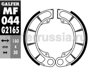 Колодка для тормозов барабанного типа MF 044 G2165 перед или зад