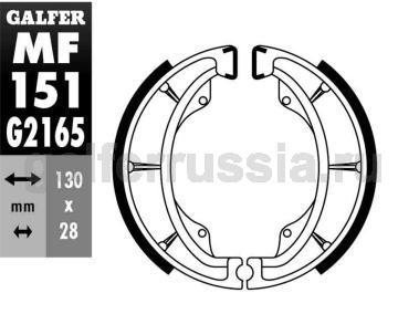 Колодка для тормозов барабанного типа MF 151 G2165 зад