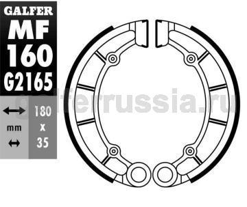 Колодка для тормозов барабанного типа MF 160 G2165 зад