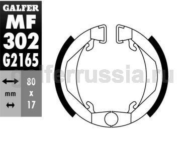 Колодка для тормозов барабанного типа MF 302 G2165 перед или зад