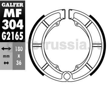 Колодка для тормозов барабанного типа MF 304 G2165 зад
