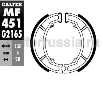 Колодка для тормозов барабанного типа MF451G2165 зад