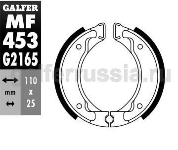 Колодка для тормозов барабанного типа MF453G2165 перед или зад