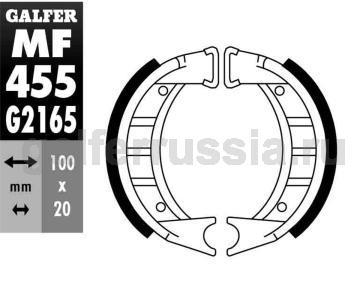 Колодка для тормозов барабанного типа MF 455 G2165 перед или зад