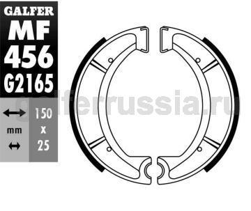Колодка для тормозов барабанного типа MF 456 G2165 зад