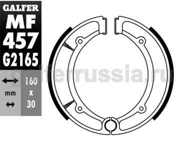 Колодка для тормозов барабанного типа MF 457 G2165 зад