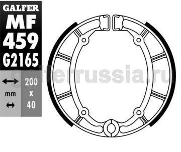 Колодка для тормозов барабанного типа MF459G2165 зад