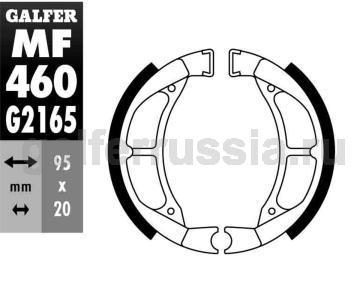 Колодка для тормозов барабанного типа MF 460 G2165 перед или зад