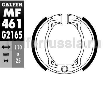 Колодка для тормозов барабанного типа MF 461 G2165 перед или зад
