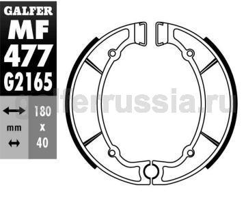 Колодка для тормозов барабанного типа MF 477 G2165 зад