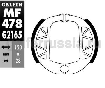 Колодка для тормозов барабанного типа MF 478 G2165 зад