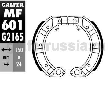 Колодка для тормозов барабанного типа MF 601 G2165 перед или зад