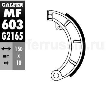 Колодка для тормозов барабанного типа MF 603 G2165 зад