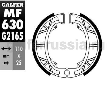 Колодка для тормозов барабанного типа MF 630 G2165 перед или зад