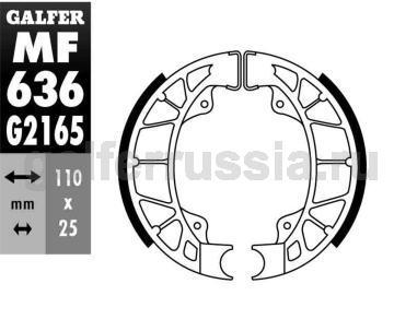 Колодка для тормозов барабанного типа MF 636 G2165 зад