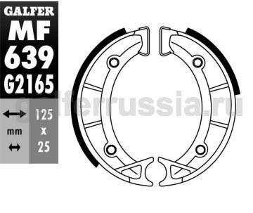 Колодка для тормозов барабанного типа MF 639 G2165 зад