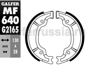 Колодка для тормозов барабанного типа MF 640 G2165 перед или зад