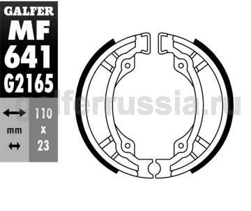 Колодка для тормозов барабанного типа MF641G2165 зад