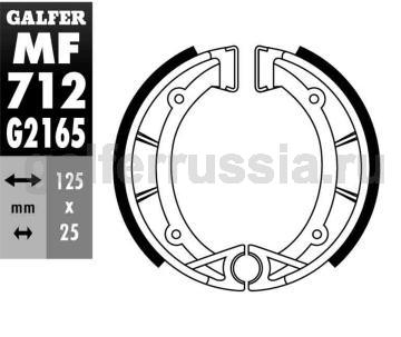 Колодка для тормозов барабанного типа MF 712 G2165 зад