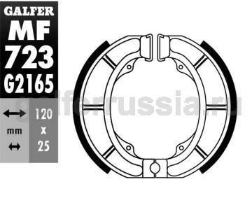 Колодка для тормозов барабанного типа MF 723 G2165 зад