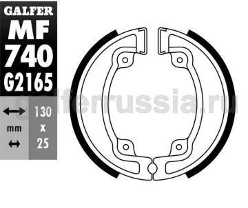Колодка для тормозов барабанного типа MF 740 G2165 зад